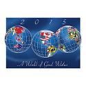 Tri-Globe Calendar